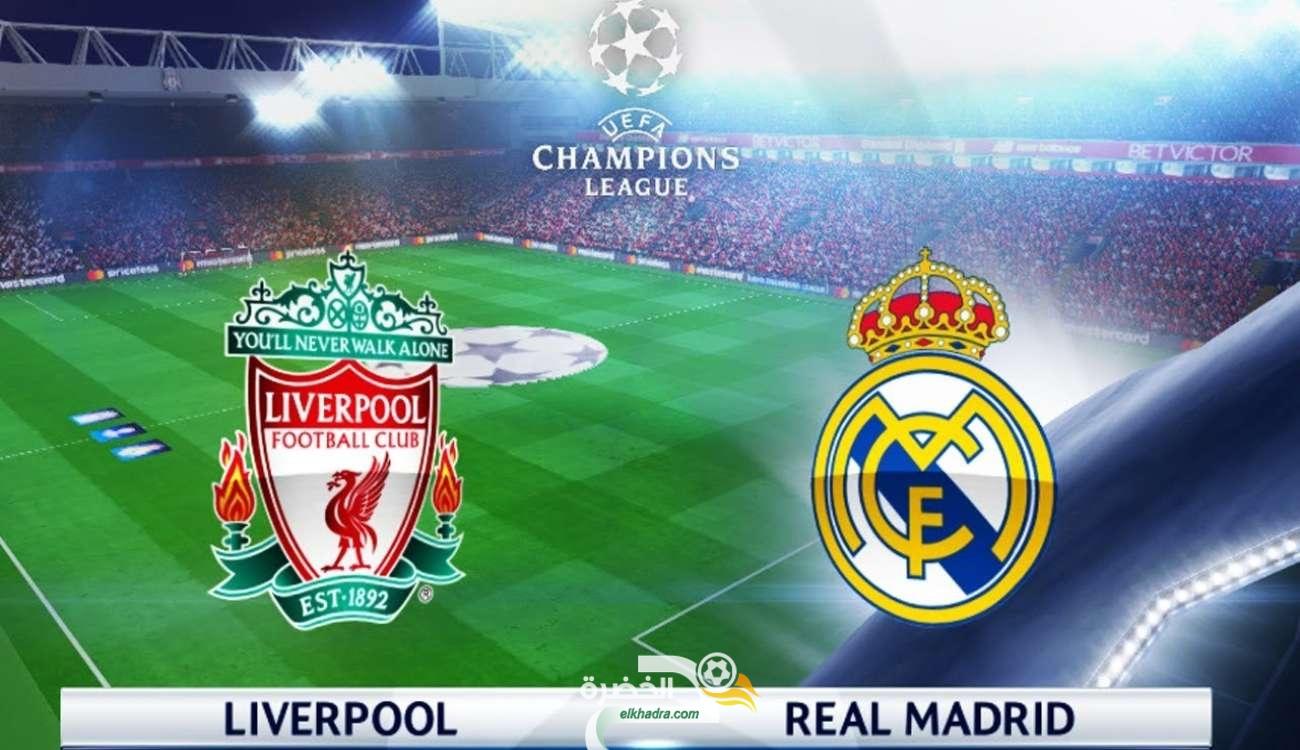 موعد والقنوات الناقلة مباراة ريال مدريد وليفربول في دوري أبطال أوروبا 26