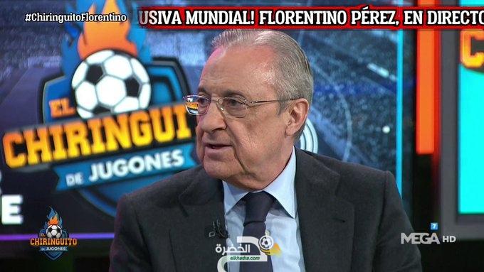 فلورنتينو بيريز : بدون دوري السوبر الأوروبي ، ستموت كرة القدم قبل عام 2024 1