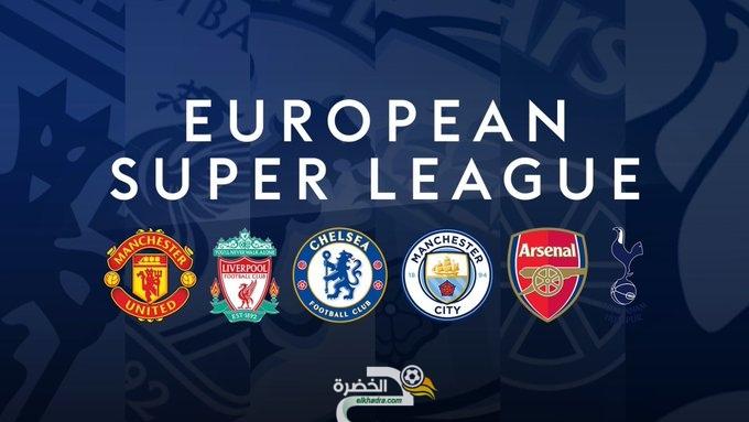 رسميا: الأندية الإنجليزية تنسحب من السوبرليغ الأوروبي 38