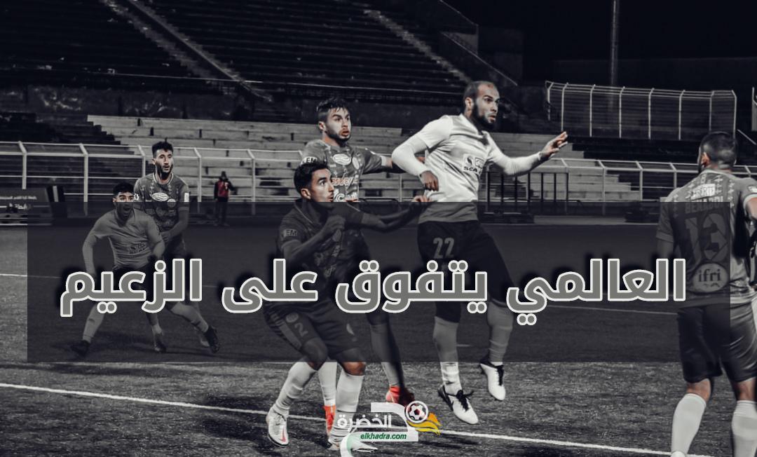 الوفاق يفك عقدة الشبيبة و يتوج نفسه بطلاً لمرحلة الذهاب 28