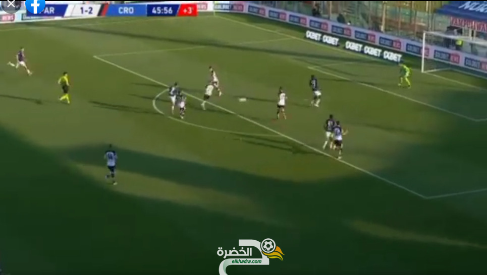 شاهد هدف آدم وناس الرائع ضد بارما اليوم 23