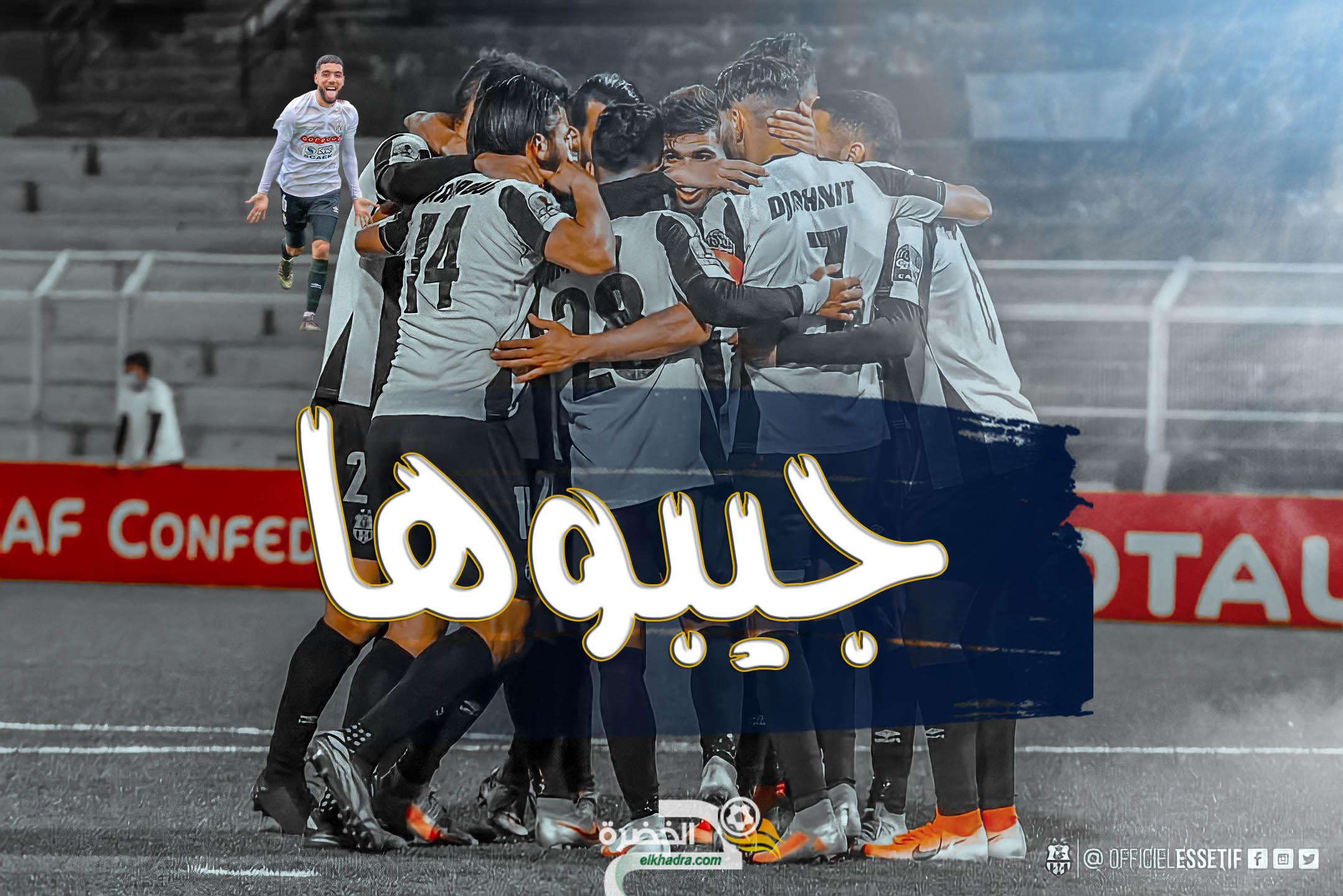 موعد مباراة وفاق سطيف الجزائري والأهلي بنغازي في كأس الكونفدرالية الإفريقية والقناة الناقلة 3