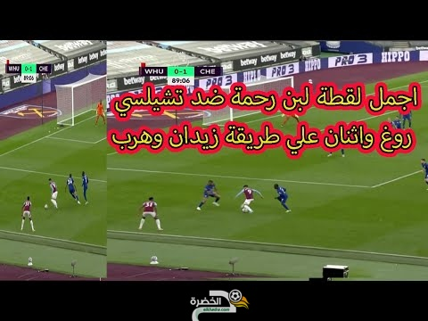 شاهد فيديو مراوغة جميلة لسعيد بن رحمة اليوم راوغ مدافعين علي طريقة زيدان وهرب 23