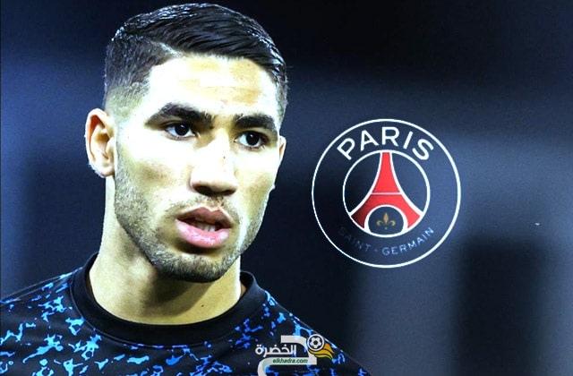 تطور جديد بشأن انتقال المغربي أشرف حكيمي الى باريس 1