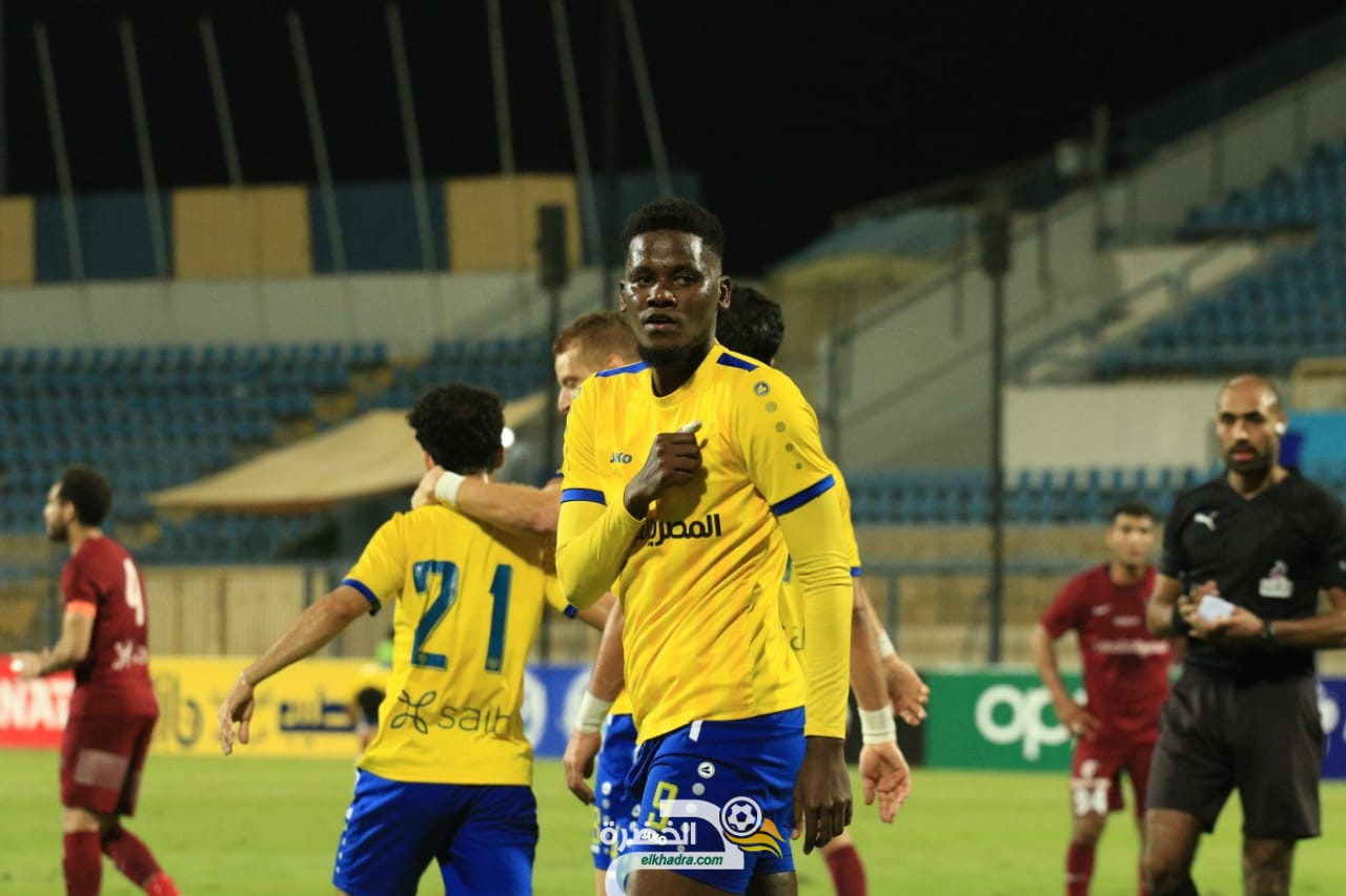 الإسماعيلي يعود لنغمة الانتصارات بثنائية أمام المقاصة 4