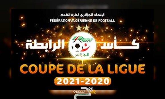 كأس الرابطة المحترفة لكرة القدم: مولودية وهران - وداد تلمسان قمة الدور ربع النهائي 11