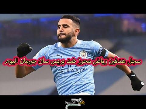 شاهد بالفيديو اهداف رياض محرز اليوم 29