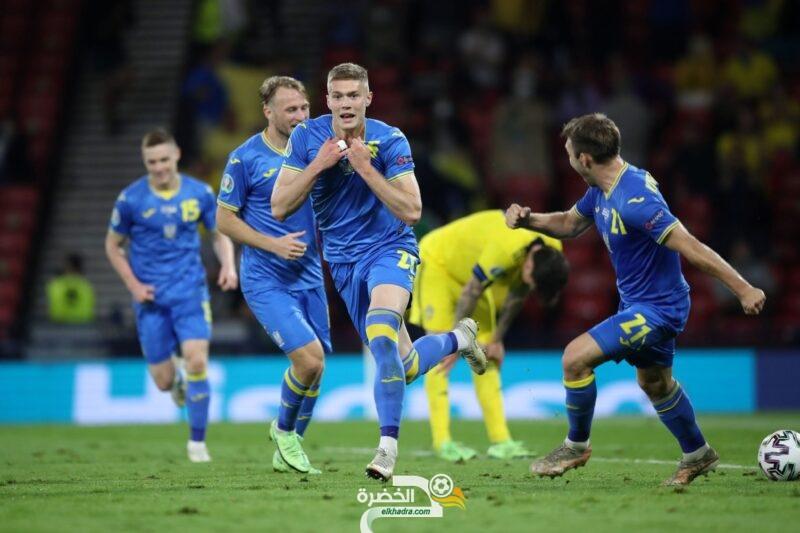 يورو 2020 : بهدف قاتل أوكرانيا شيفشينكو تتجاوز السويد بهدفين لهدف 5
