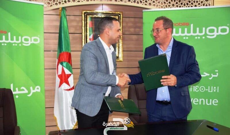 توقيع إتفاقية رعاية بين شركة موبيليس و فريق شبيبة القبائل 10