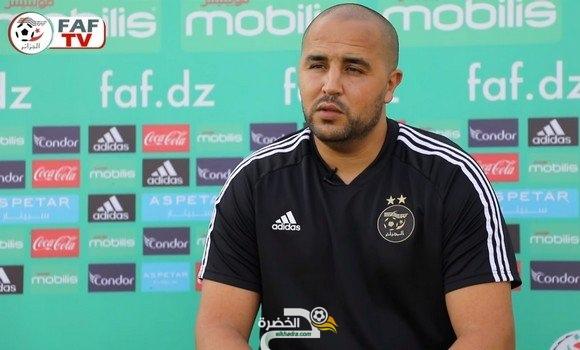 مجيد بوقرة : مشروعي الأول البطولة الإفريقية 2023 و كأس العرب 2