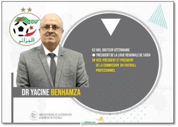الفاف: تعيين بن حمزة على رأس لجنة كرة القدم المحترفة 11