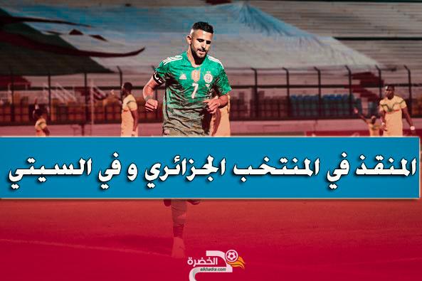 الجزائر تحقق الفوز الثالث تواليا بهدف محرز 1
