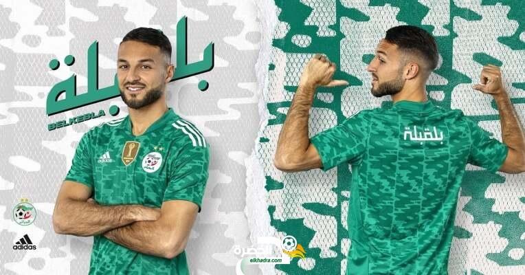 بالصور .. لاعبو المنتخب الوطني يرتدون قمصان باللغة العربية 6