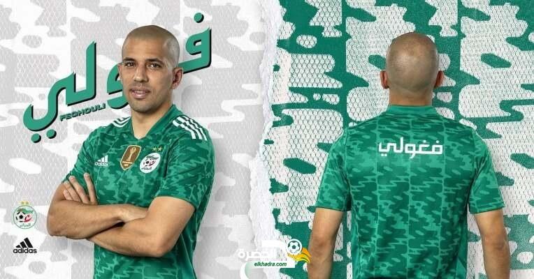 بالصور .. لاعبو المنتخب الوطني يرتدون قمصان باللغة العربية 3