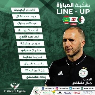 التشكيلة الرسمية للخضر ضد منتخب موريتانيا 2