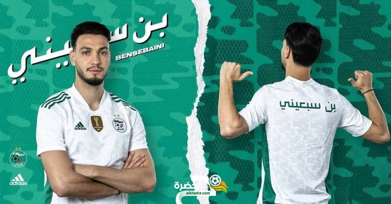 بالصور .. لاعبو المنتخب الوطني يرتدون قمصان باللغة العربية 7