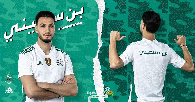 بالصور .. لاعبو المنتخب الوطني يرتدون قمصان باللغة العربية 1