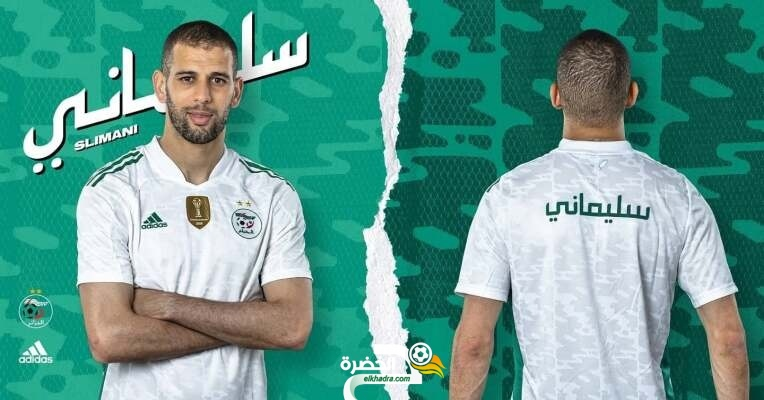 بالصور .. لاعبو المنتخب الوطني يرتدون قمصان باللغة العربية 5