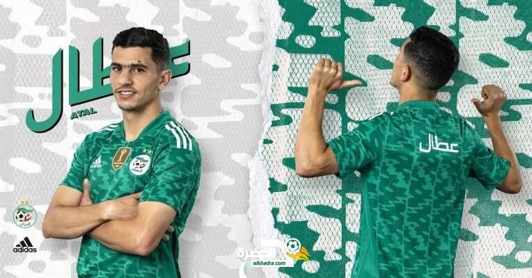 بالصور .. لاعبو المنتخب الوطني يرتدون قمصان باللغة العربية 2