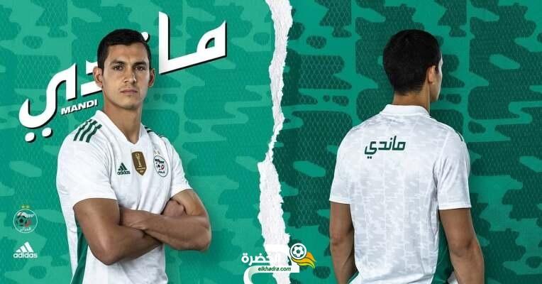 بالصور .. لاعبو المنتخب الوطني يرتدون قمصان باللغة العربية 4