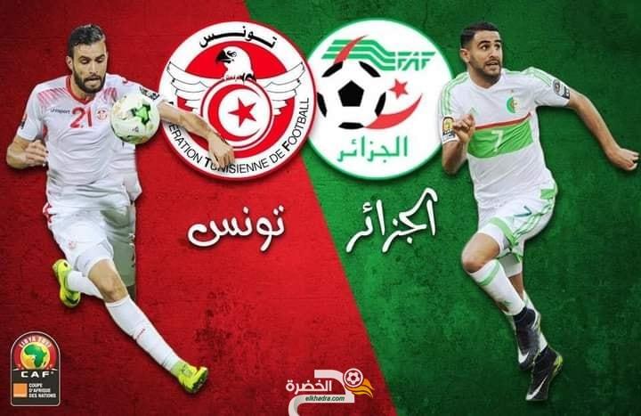 """تونس - الجزائر: """"الخضر"""" من أجل تحطيم الرقم الإفريقي في عدد المباريات بدون هزيمة 1"""