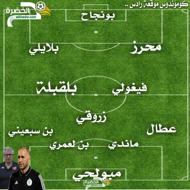 التشكيلة المحتملة للجزائر ضد تونس 1
