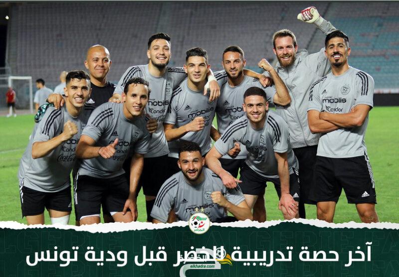 بالصور .. أبطال إفريقيا على أتم الاستعداد لمباراة الديربي أمام المنتخب التونسي 6
