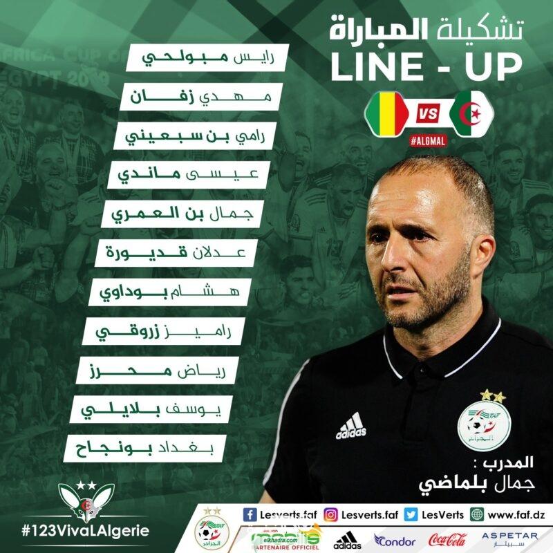 التشكيلة الاساسية للمنتخب الجزائري ضد مالي اليوم 1