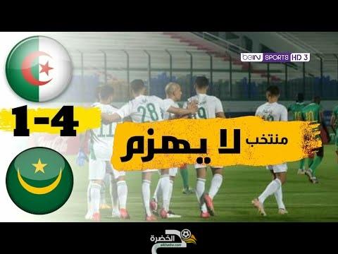 ملخص وأهداف مباراة الجزائر 4 _ 1 موريتانيا HD | مباراة ودية 5
