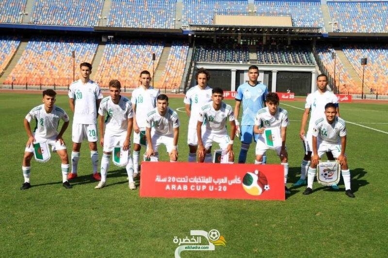 كأس العرب للشباب : مصر تفوز على الجزائر بهدف دون رد 3