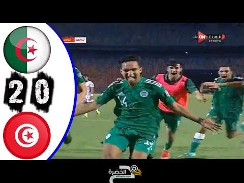 ملخص مباراة الجزائر وتونس 2-0 - تأهل الخضر للنهائي كأس العرب 22