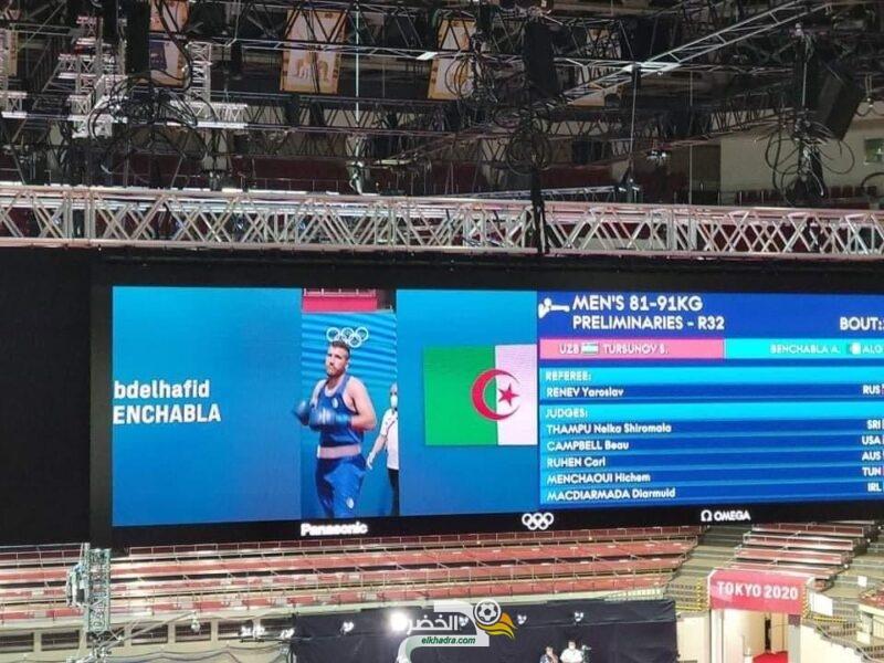 أولمبياد2020 : الملاكم الجزائري بن شبلة يتأهل للدور ثمن النهائي 1