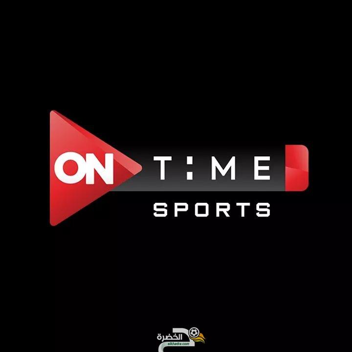 التردد الجديد لقنوات أون تايم سبورت ON Time Sport 6